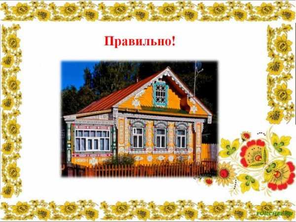Изо 4 класс русская деревня
