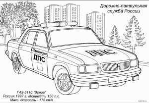 Машина раскраска волга – Волга раскраска | Детские ...