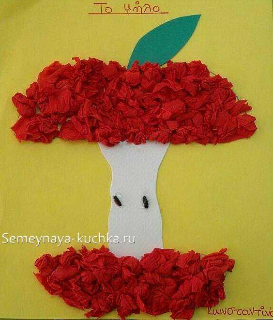 Рисунки яблоко для детей – Раскраски Яблоко для детей ...